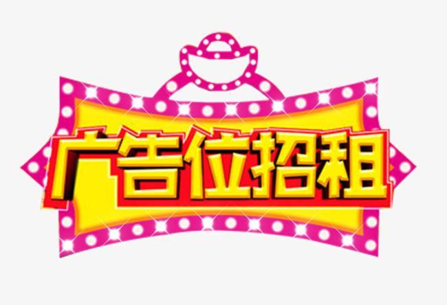 长沙县泉塘茹益汗蒸馆